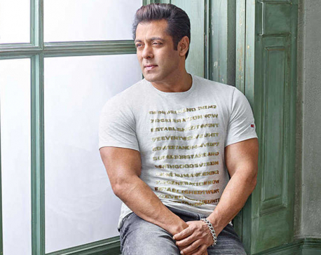 Salman Khan thanks fans as his Instagram following hits 30 million