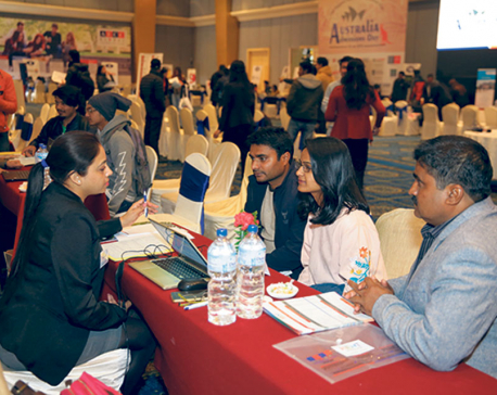 Australia Admissions Day in and out of Valley