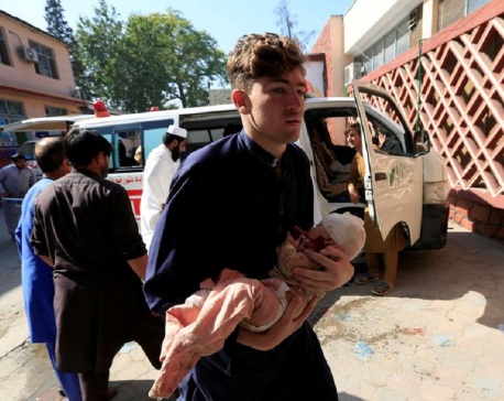 Nearly 6,000 Afghan civilians killed or wounded in 2020 - U.N.