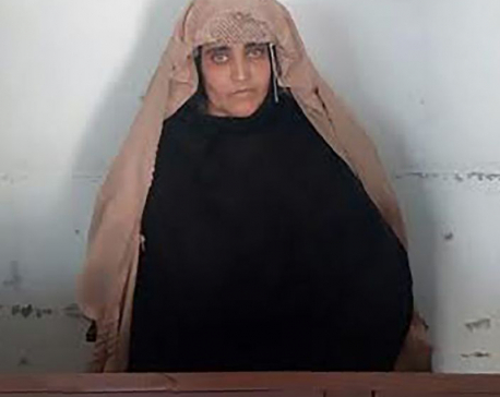 National Geographic 'Afghan girl' denied bail in Pakistan