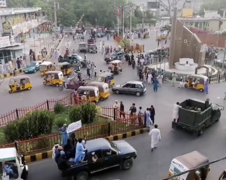 Taliban enter Afghan capital, official says President Ghani has left for Tajikistan