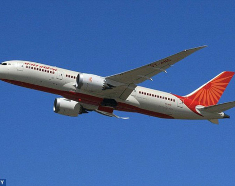 Air India passenger gropes sleeping woman on US-bound flight