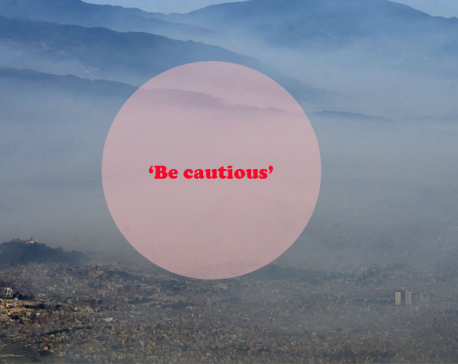 MoHP asks people in the Kathmandu Valley not to venture outdoors unless necessary as the valley breathes world's most polluted air yet again
