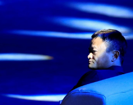 Alibaba's Jack Ma makes first public appearance since October in online meeting: state media
