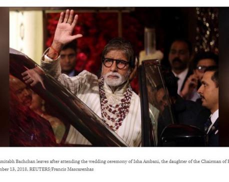 Bollywood star Amitabh Bachchan and son test positive for COVID-19