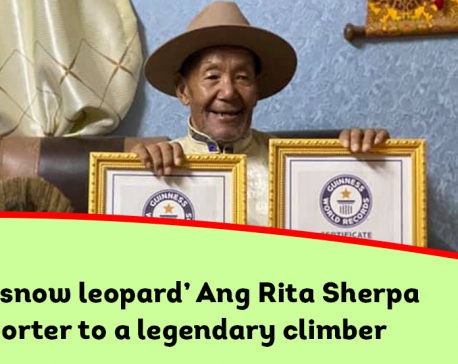VIDEO STORY: Nepal's 'snow leopard' Ang Rita Sherpa: From a porter to a legendary climber