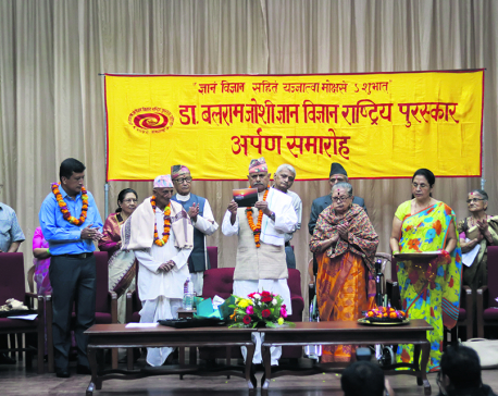 Gyan-Bigyan Rastriya Puraskar concludes