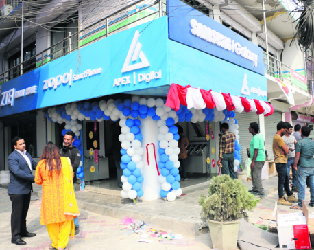 Apex Digital showroom in Itahari