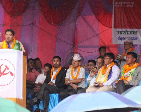 Identity central issue of Nepal's politics: Ashok Rai