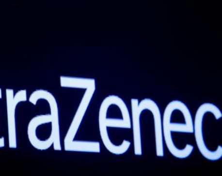 Japan-made AstraZeneca vaccines to arrive in Kathmandu on Saturday