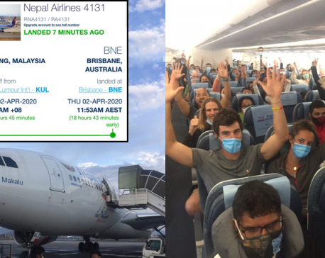 NA plane lands in Brisbane carrying around 260 Australians from Nepal