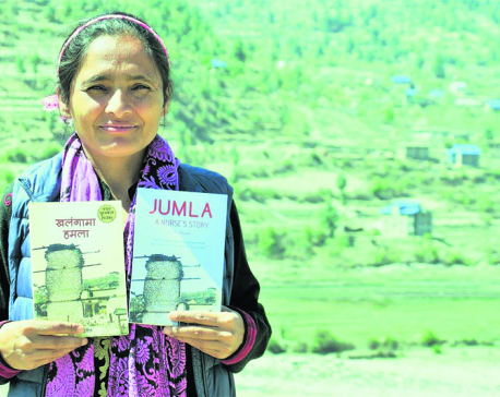 English edition of 'Khalangama Hamala' released
