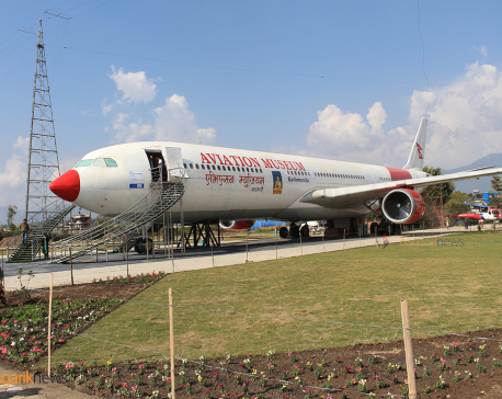 Aviation Museum to be opened for students from Sunday (with photo/video)
