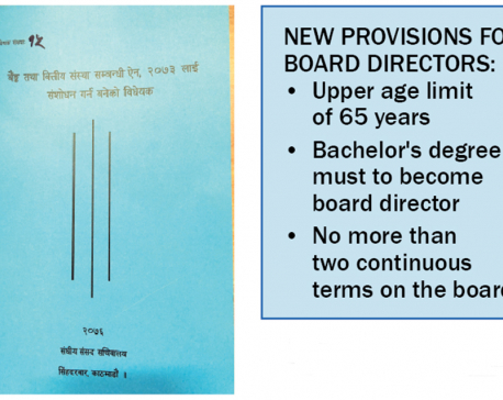 Govt proposes tightening terms for bank board directors