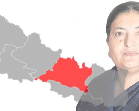 Sharma appointed as Bagmati Province chief