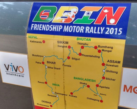 BBIN Motor Vehicles Agreement expected to gain momentum