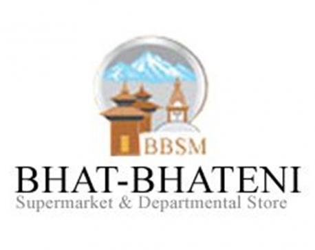 Bhat-Bhateni among firms faking VAT bills worth millions: SC