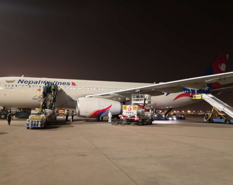 Nepal Airlines flight bringing medical supplies from China today