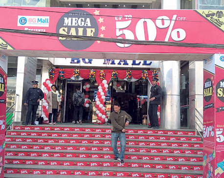 Winter Mega Sale begins at BG Mall
