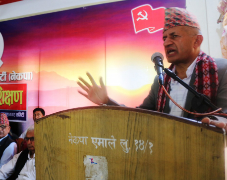 Government creates a base for prosperity: Minister Gyawali