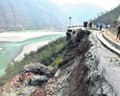 Passengers hit as BP Highway remains unrepaired (photo feature)