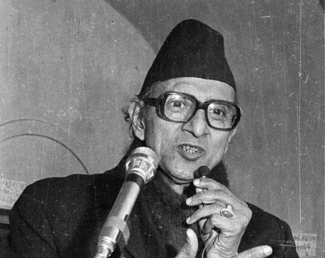 Reconciliation policy of BP Koirala is still relevant: Dr Yagya Adhikari