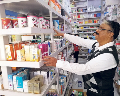 'Doctors at BPKIHS prescribing food supplements unnecessarily to patients'