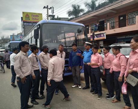 Nepalgunj sub-metropolitan city operates seven city buses