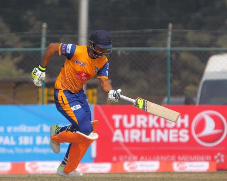 Rath scores second fifty, Shah restricts Biratnagar to 149
