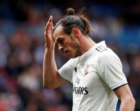 Jiangsu's Inter links mean Bale could be Serie A bound