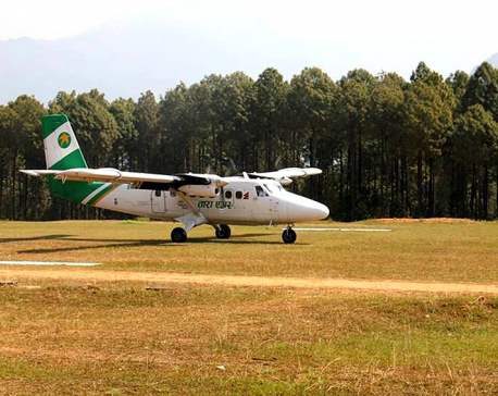 Plane lands at Balewa Airport first time in 16 years