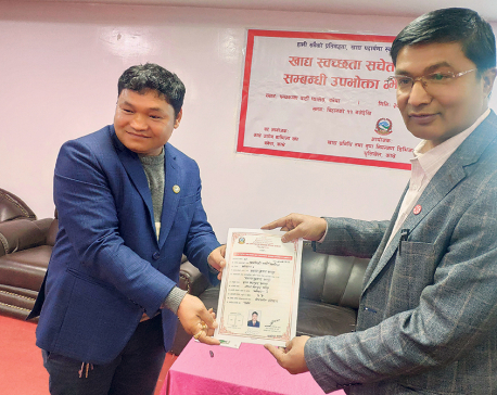Banepa hotels, eateries receive quality ratings