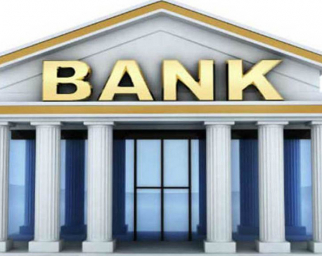 Only 25% of banks' branches to be opened