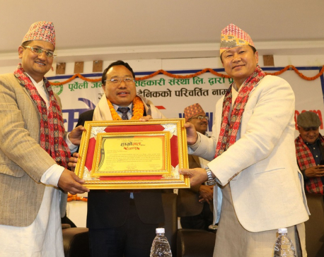 Media's role important for prosperity: Energy Minister Pun