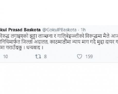 Ex-Minister Baskota files defamation case against Swiss company agent Mishra