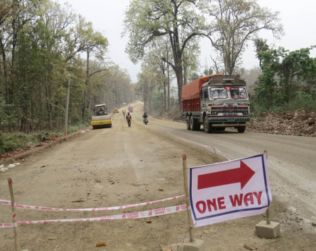 Narayanghat-Mugling road section to remain closed for 6 hrs daily