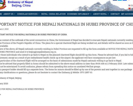 Nepali nationals to be evacuated from coronavirus-hit China's Hubei province, embassy issues travel notice