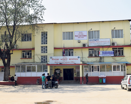 Bhairahawa Customs Office fails to collect targeted revenue