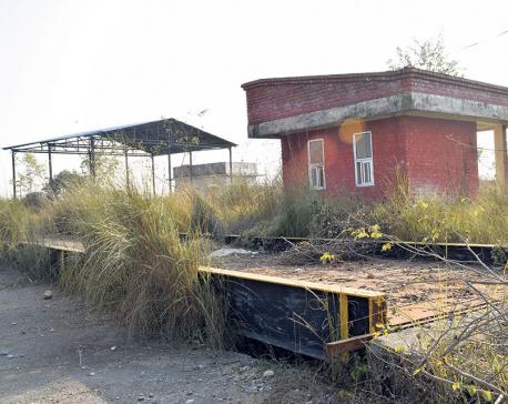 Bhairahawa SEZ lacks key infrastructure