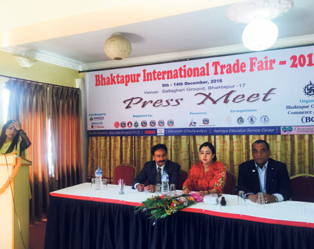 Bhaktapur International Trade Fair in the offing