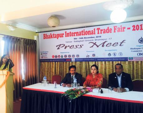 Bhaktapur International Trade Fair in the offing