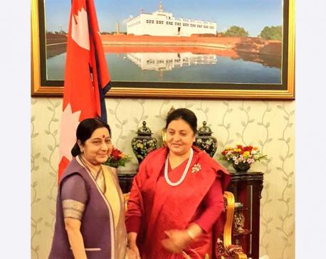 President Bhandari, Swaraj meet: discuss on advancing muti-dimensional relation