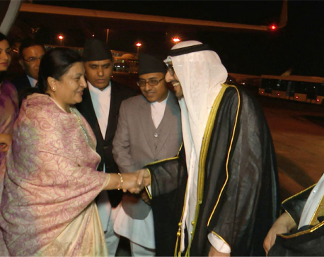 Prez Bhandari calls on Abu Dhabi Crown Prince