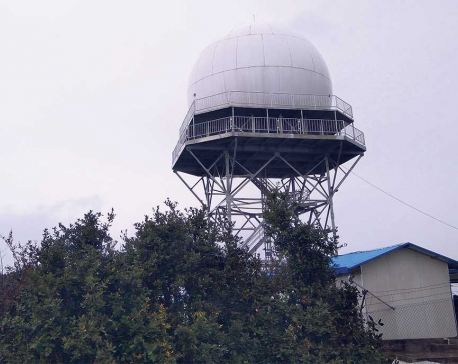 New radar system to be operational from Feb 1