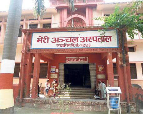 Bheri Hospital receives growing number of kidney patients