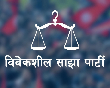 Bibeksheel Sajha Party forms political dialogue committee