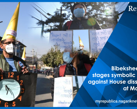 IN PICS: Bibeksheel Party stages symbolic protest against House dissolution at Maitighar