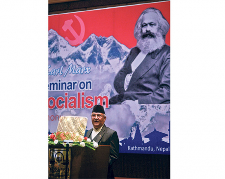 Constitution, a stepping stone to achieve socialism: PM Oli
