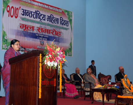 Women's economic and social prestige should be enhanced: President Bhandari