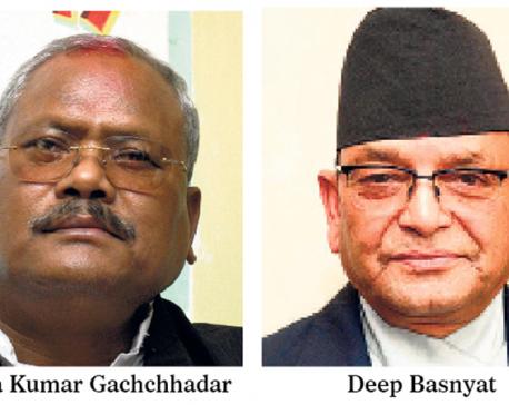 Special Court summons Gachchhadar, Basnyat over Lalita Niwas scam